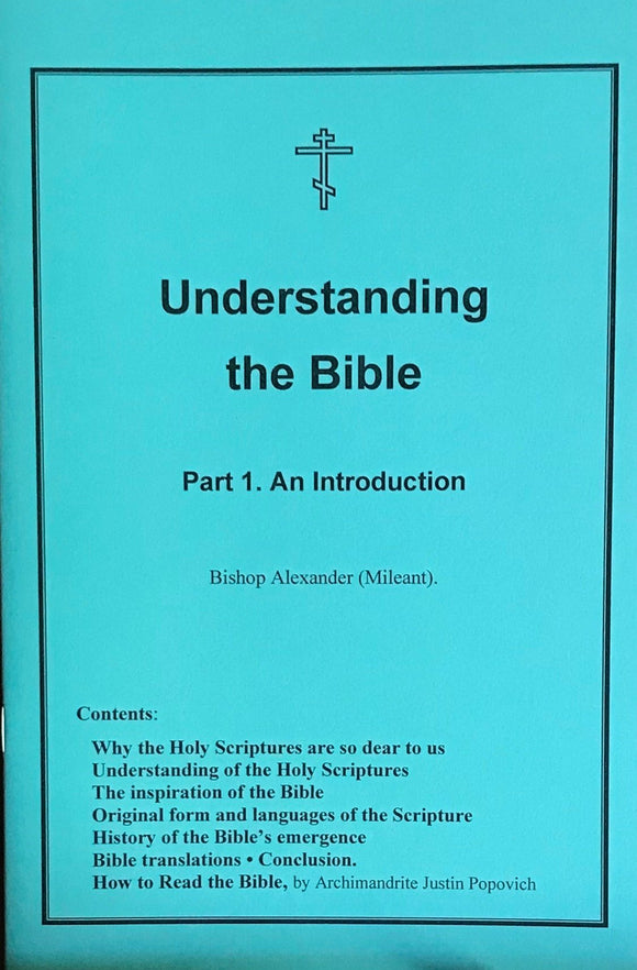 Understanding the Bible, part 1: Introduction
