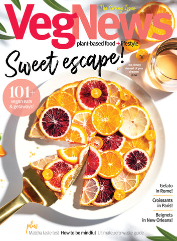 The April Spring Issue (#118)