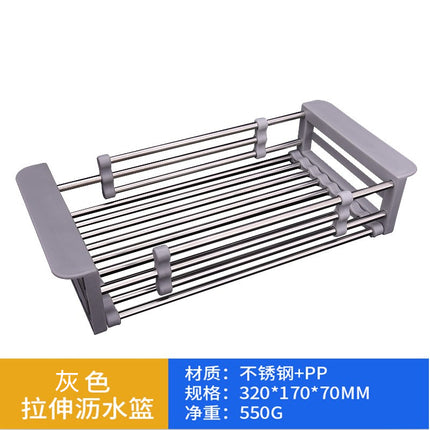 Extendable draining basket kitchen helper