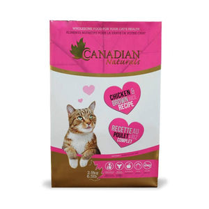 CANADIAN NATURAL CAT CHICKEN AND BROWN RICE 6.5LB