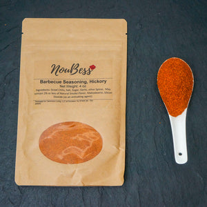 Hickory Smoke BBQ Seasoning - NouBess
