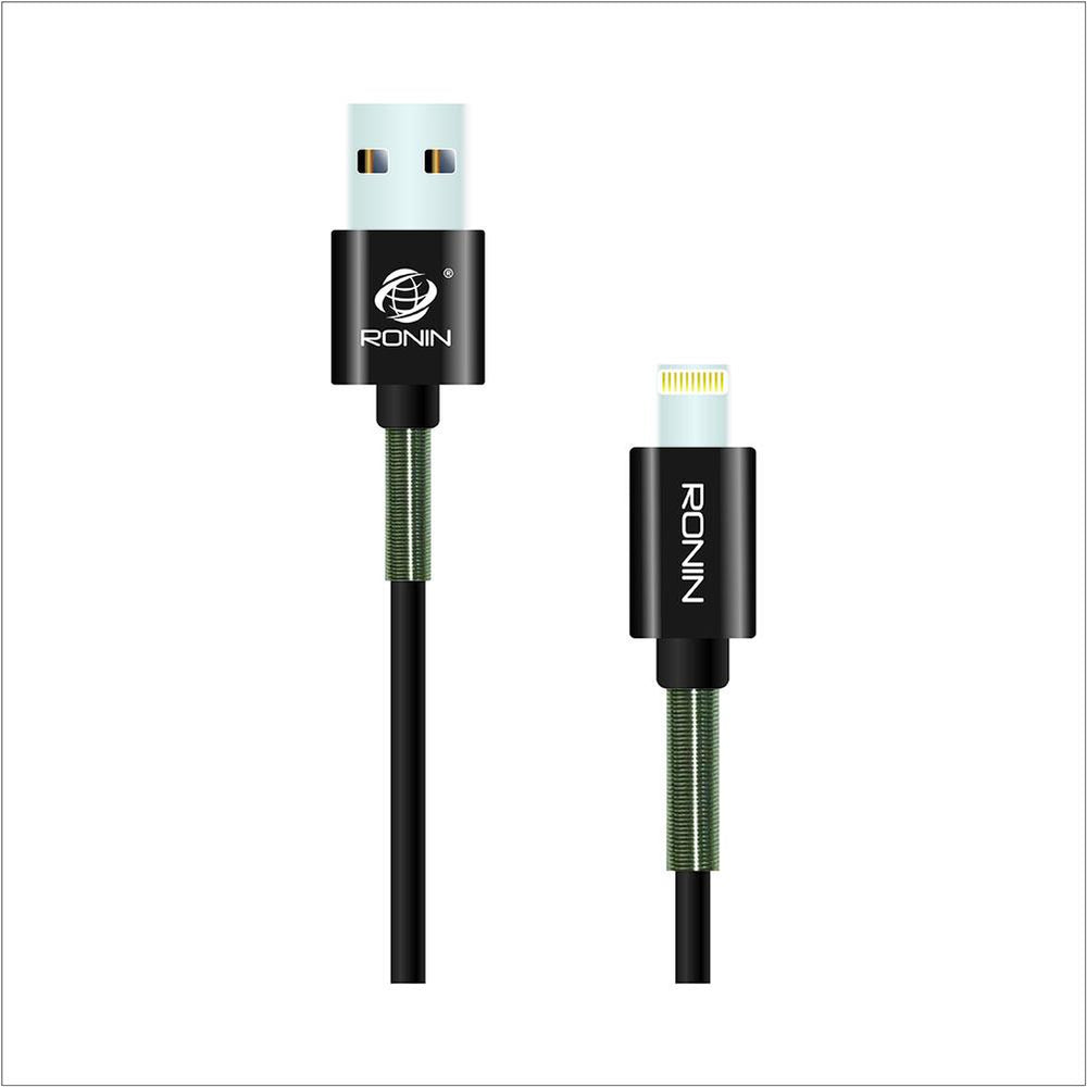 2 Meter Spring Data Cable - iPhone 2.1A - R-900