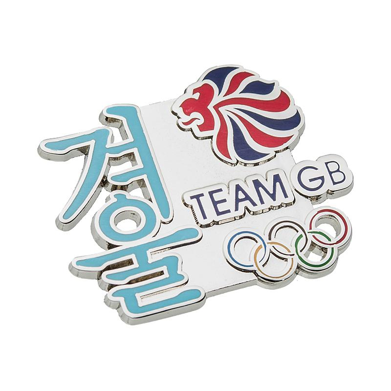 Team GB PyeongChang 2018 Winter Olympics Pin