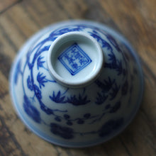 Load image into Gallery viewer, Retro Style Delft Tea Cup Ming Dynasty