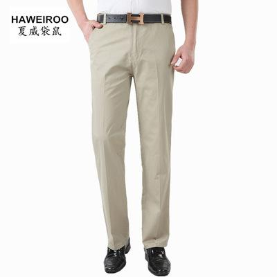 2017 middle-aged men trousers man casual pants straight loose cotton male trousers high waist pants Summer Trousers - MASTYLES ONLINE EXPRESS