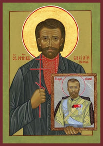 St. Basil Ivanov The New Martyr - Icons