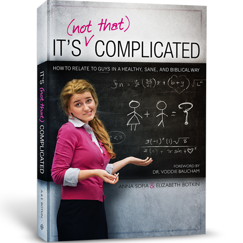 It's Not That Complicated book