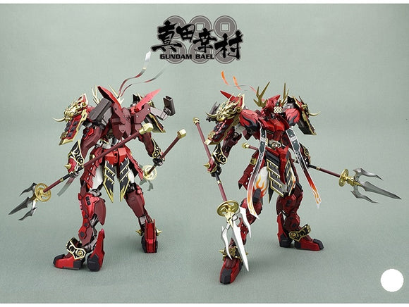 UC > 1/100 Musha Bael Resin conversion resin kit