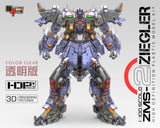 Mechanicore - ZMS-2 Ziegler (Clear Armor Version)