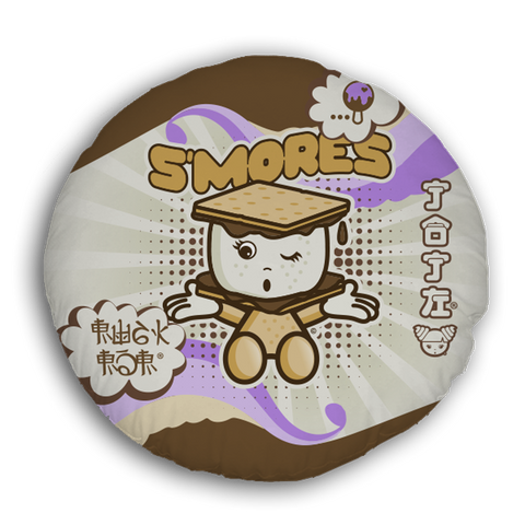 JOJI®  I WANT S'MORES PILLOW COVER
