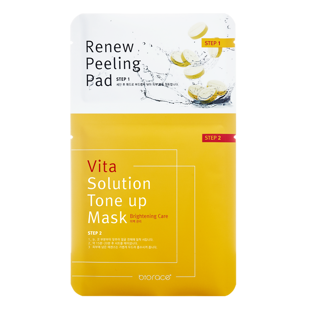 Vita Solution Tone-Up Sheet Mask (5 count)
