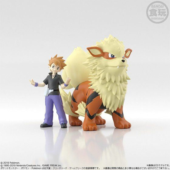 PREORDER Pokemon Scale World Kanto Green w/ Arcanine (Exclusive)
