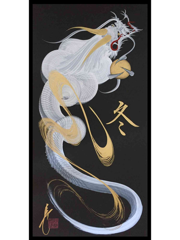 japanese dragon painting DRG H 0077 1
