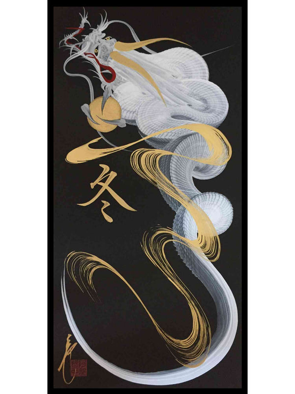 japanese dragon painting DRG H 0078 1