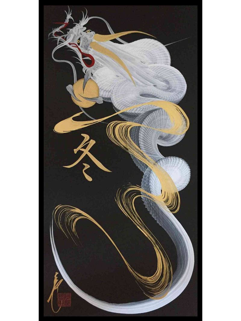products/japanese_dragon_painting_DRG_H_0078_1.jpg