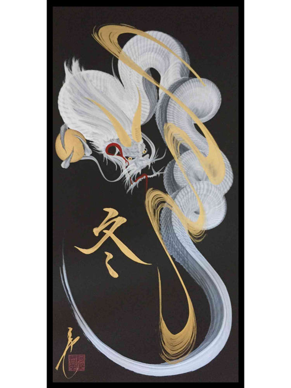 japanese dragon painting DRG H 0080 1
