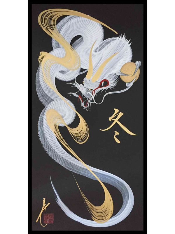 japanese dragon painting DRG H 0081 1
