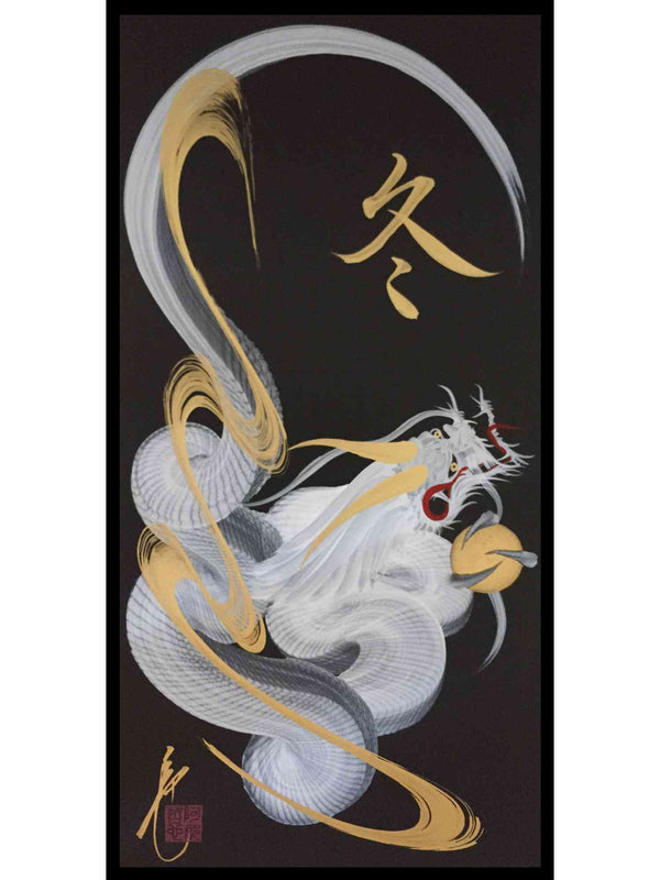 japanese dragon painting DRG H 0082 1