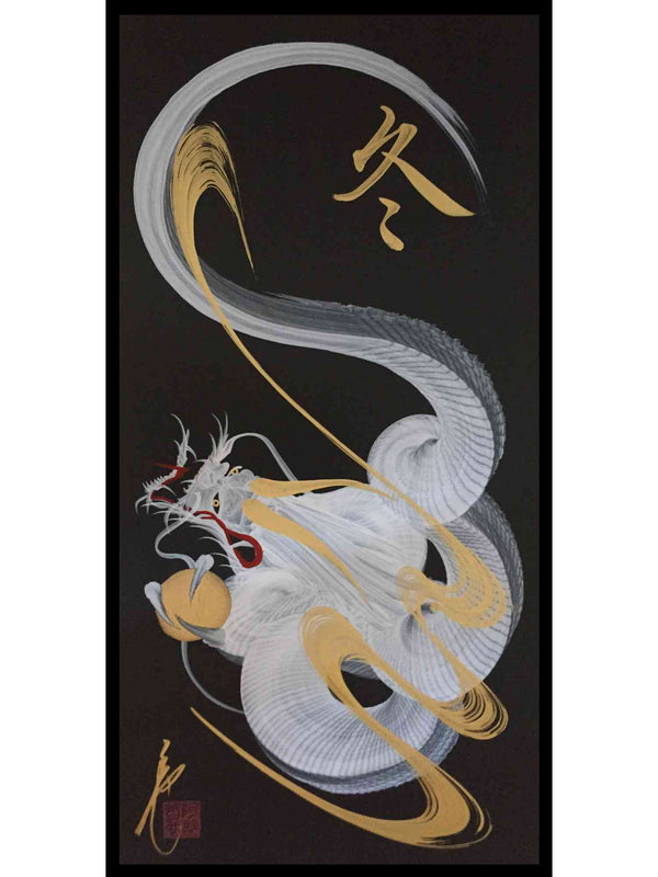 japanese dragon painting DRG H 0083 1