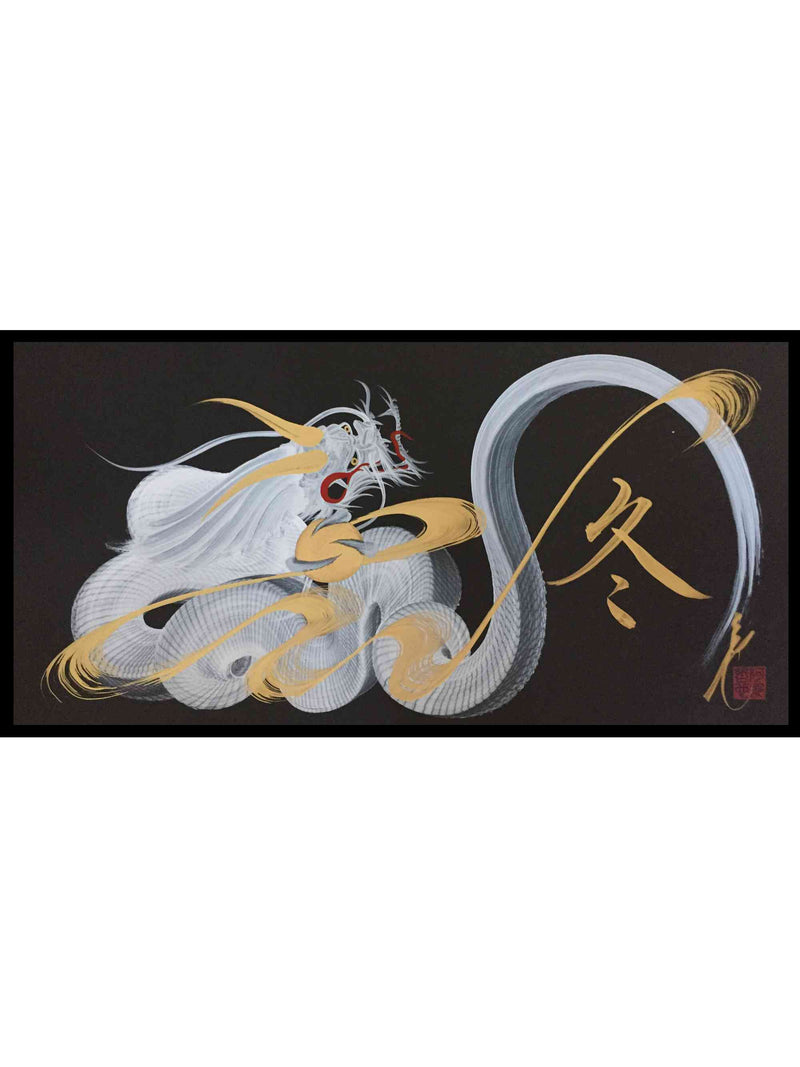 products/japanese_dragon_painting_DRG_W_0051_1.jpg