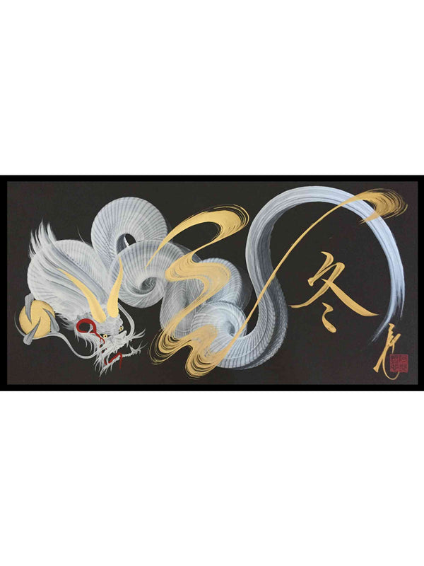 japanese dragon painting DRG W 0055 1
