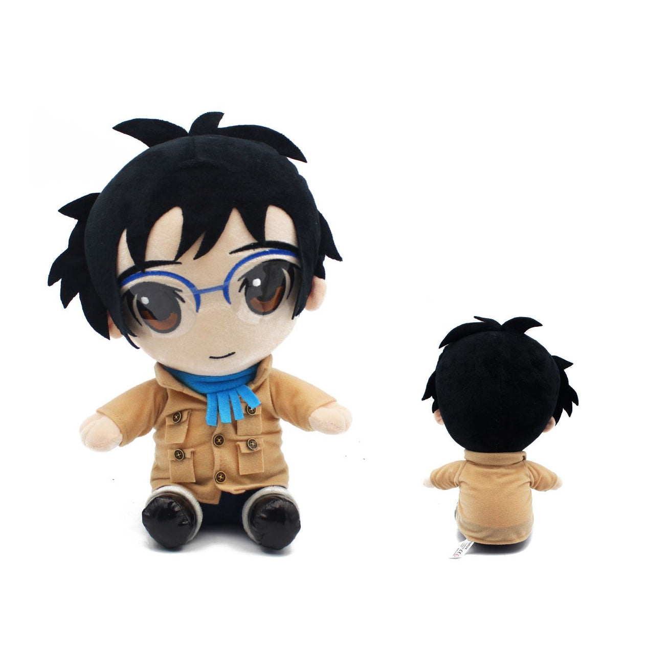 Yuri!!! ON ICE Yuri Katsuki Plush 12-Inch