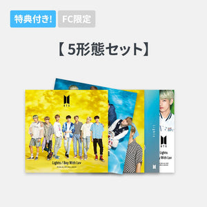 BTS - Japan 10th Single Album - Lights / Boy With Luv (SET 5 Ver FC) + FC Selfie Photocard Set
