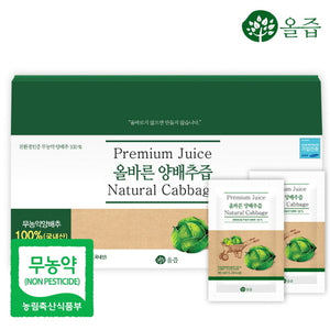 Korean Cabbage Juice 100% Organic