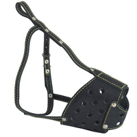 "Real Leather Cage Basket Secure Dog Muzzle - Pit Bull, (Circumference 12.5"", Snout Length 3.5"")"