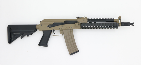 Cyma AK 47 Tactical Tan AEG-Swiss Tactical Center-Swiss Tactical Center