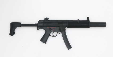 Cyma MP5 SD6 Blowback AEG-Swiss Tactical Center-Swiss Tactical Center