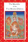 Practice Text for the Mandala of Five Wisdom Dakinis