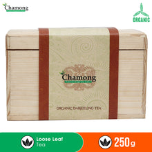 Premium Darjeeling Loose Leaf Tea in Pinewood Chestlet 250g