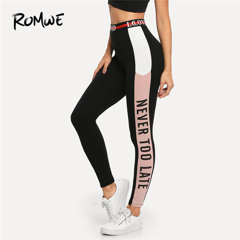 ROMWE Black Striped Letter Print Leggings Women Casual Trending Products 2019 Autumn Fashion Clothing Sporty Leggings Pants