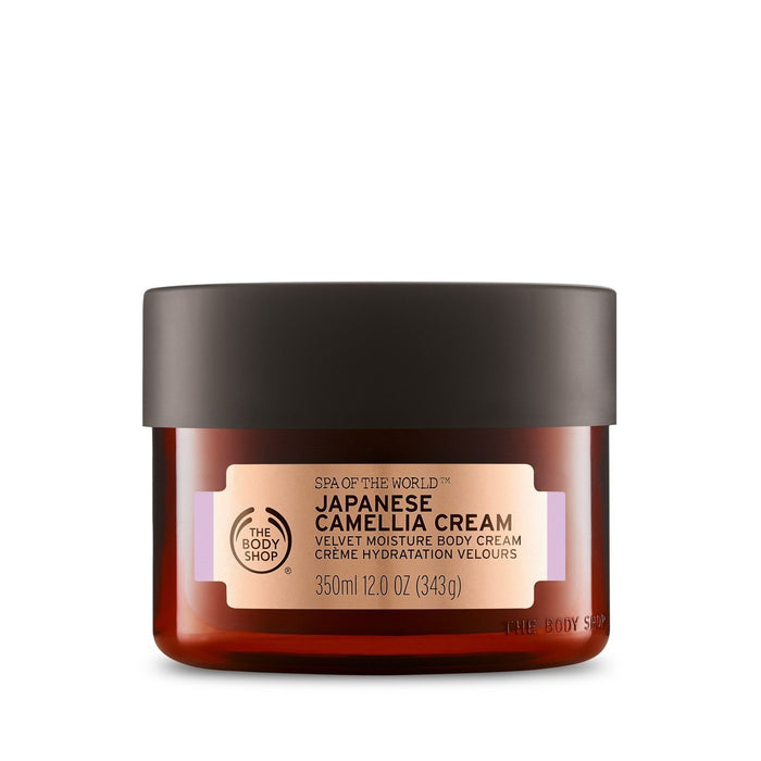The Body Shop Spa Of The World Japanese Camelia Body Cream - Kate's Kitchen