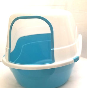 Large Hooded Cat Litter Box