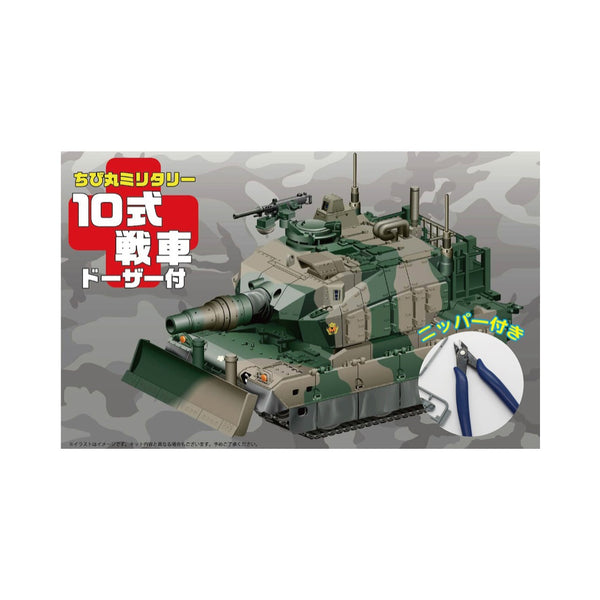 Fujimi Type 10 Dozer with Nipper