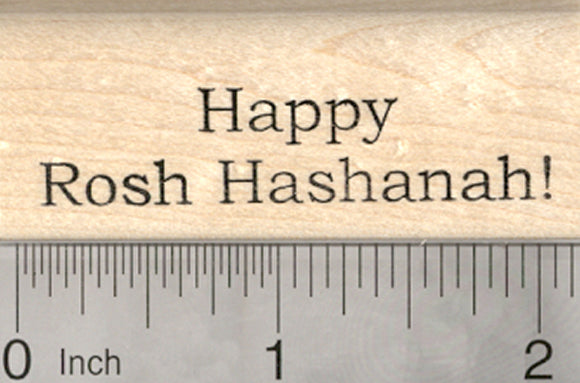 Happy Rosh Hashanah Rubber Stamp, Jewish New Year, Yom Teruah