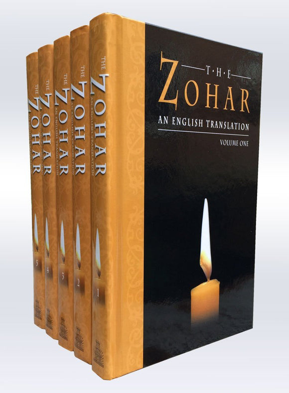 The Soncino Zohar