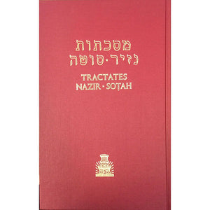 Soncino Talmud: Tractates Nazir / Sotah