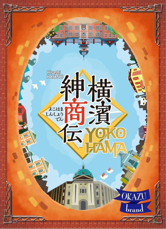 Yokohama - Board Games Master Australia | KIds | Familiy | Adults | Party | Online | Strategy Games | New Release