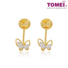 Tomei Yellow Gold 916 (22K) Blissfully Sweet Butterflies Earrings (XXE212032-YW-DC)