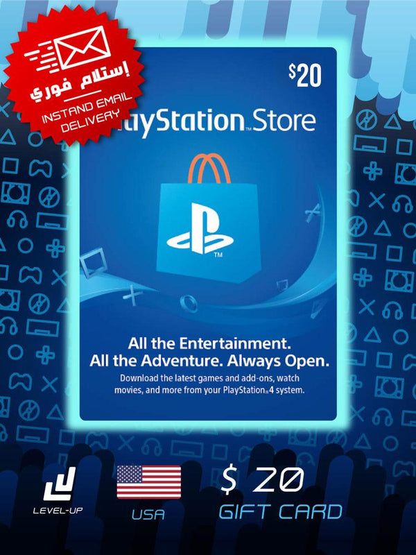 Digital Cards - PlayStation / PSN Store Gift Card $20