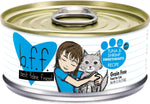 Weruva BFF Tuna & Shrimp Sweethearts Recipe in Gravy Grain-Free Canned Cat Food