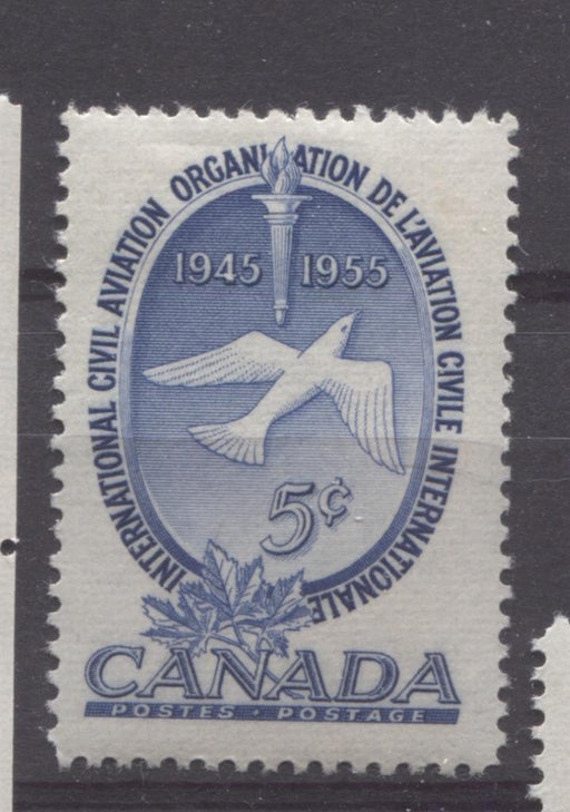 Canada #354 (SG#480) 1955 Light Blue Dove 10th Anniversary of ICAO VF 75/80 NH Brixton Chrome