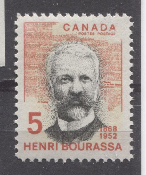 Canada #485 (SG#627) 5c Vermilion, Buff And Black 1968 Henri Bourassa HF Paper VF 75/80 NH Brixton Chrome