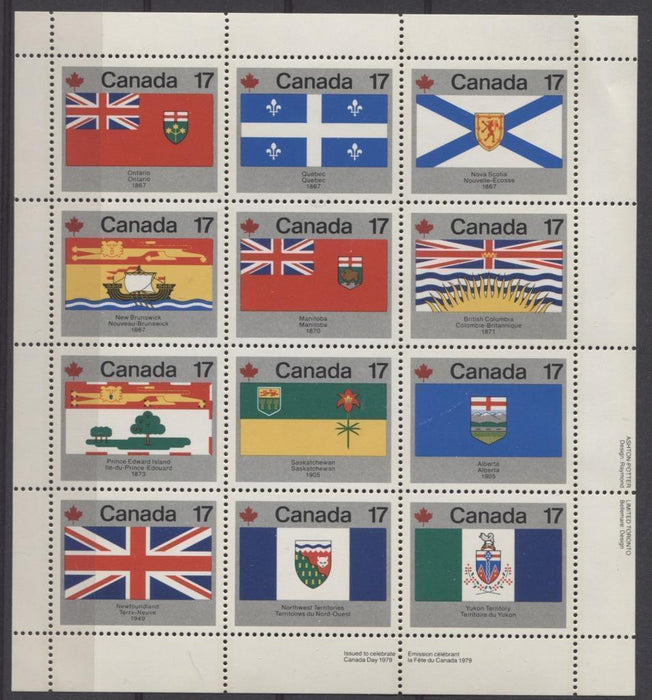 Canada #832a (SG#944ab) $2.04 1979 Canada Day Issue LR Miniature Pane of 12 DF Paper VF-84 NH Brixton Chrome