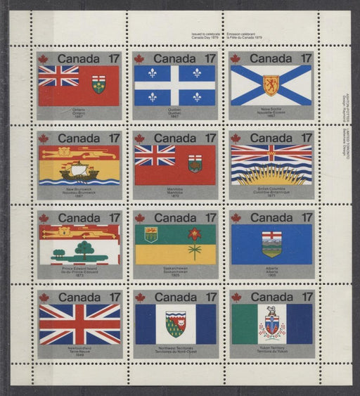 Canada #832a (SG#944ab) $2.04 1979 Canada Day Issue UR Miniature Pane of 12 LF-fl Paper VF-84 NH Brixton Chrome