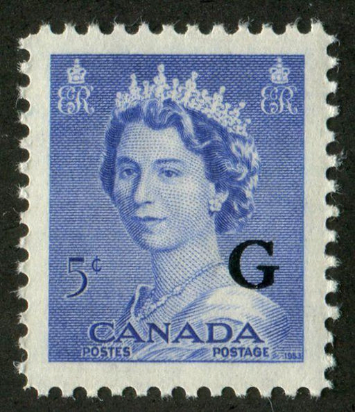 "Canada #O37 (SG#O200) 5c Ultramarine Queen Elizabeth II ""G"" 1953 Karsh Issue VF-84 NH Brixton Chrome"