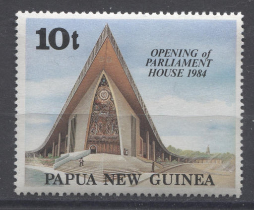 Papua New Guinea #602 1984 Opening of Parliament House Issue VFNH Brixton Chrome